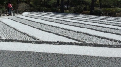 photo of lines of raked gravel